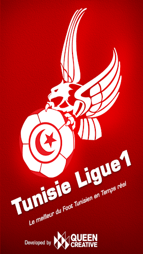 Tunisie Ligue1