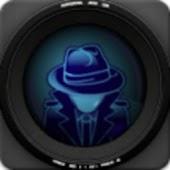 Silent Spy Camera old