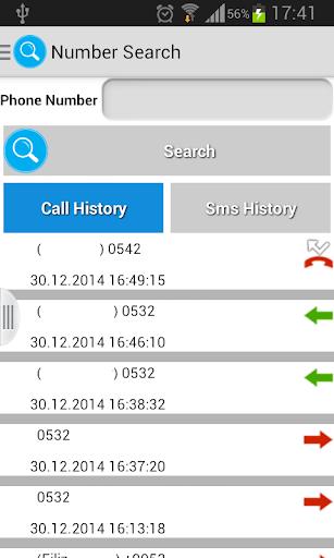 玩免費生產應用APP|下載查詢電話號碼 app不用錢|硬是要APP