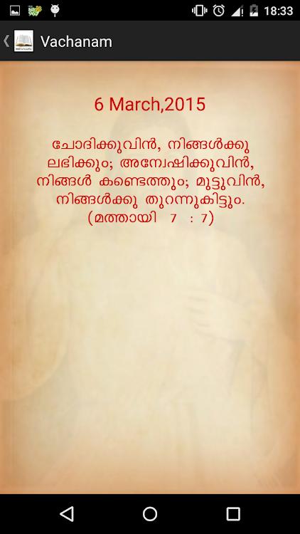 Malayalam Bible Verses – (Android Apps) — AppAgg
