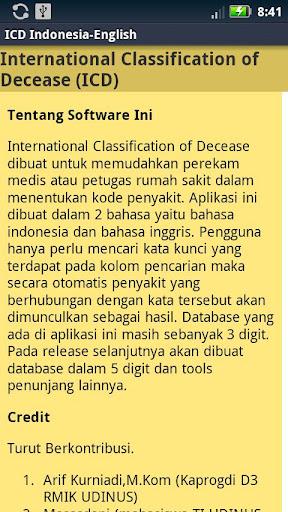 【免費醫療App】ICD 10 Indonesia-English-APP點子