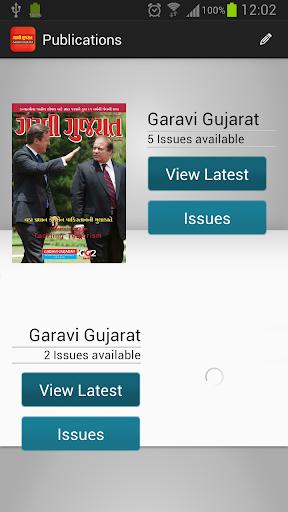 Garavi Gujarat