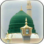 Madina Live Wallpapers