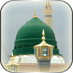 Download allah wallpapers on pc choilieng com