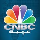 CNBC Arabia icon