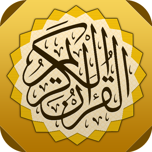 Golden Quran file APK for Gaming PC/PS3/PS4 Smart TV