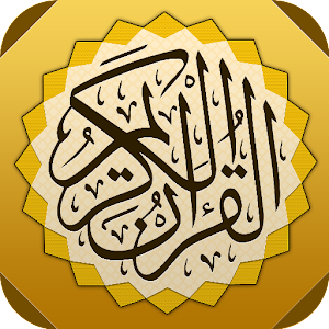Golden Quran for PC