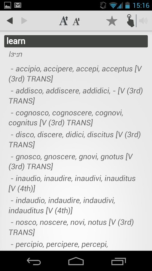 Dictionary Latin English - screenshot