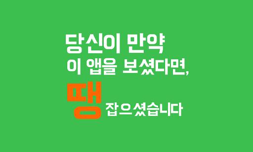 쿠폰땡처리 - 커피 편의점 피자 외식 영화