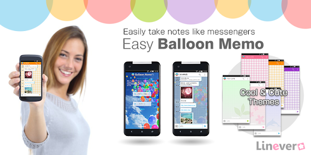 Balloon Memo-record note/image- screenshot thumbnail