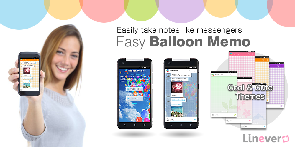 Balloon Memo-record note/image- screenshot