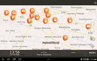 Screenshot of Cyprus On Road GPS Navigation