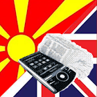 English Macedonian Dictionary icon