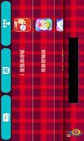 Screenshot of 彩妝ing,美麗不NG!