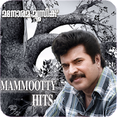 Manorama's Mammootty