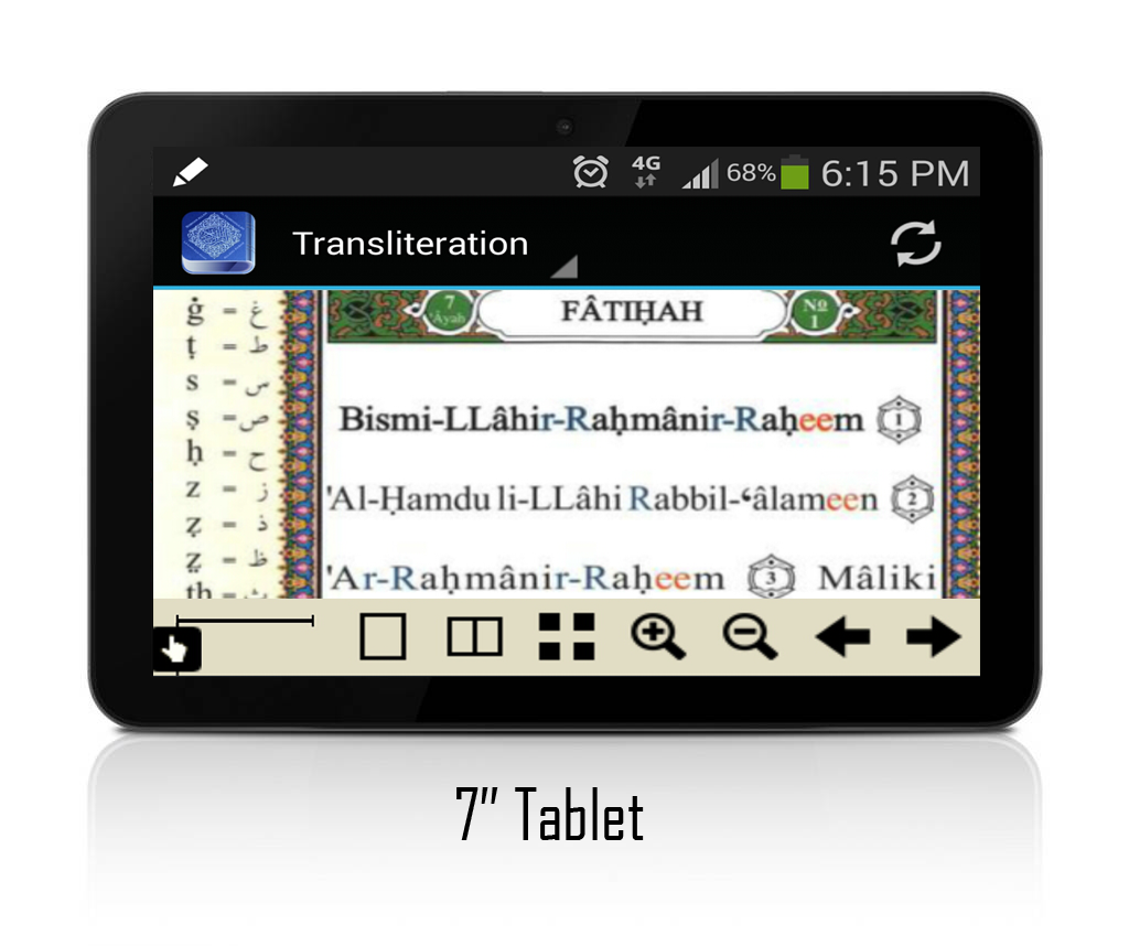 Transliteration Quran Tajweed- screenshot
