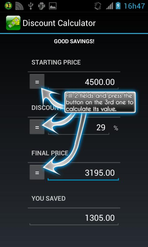 Discount Calculator ICS - screenshot