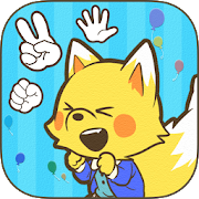 Rock Paper Scissors Ponta stretch to praise free educational apps [for children]