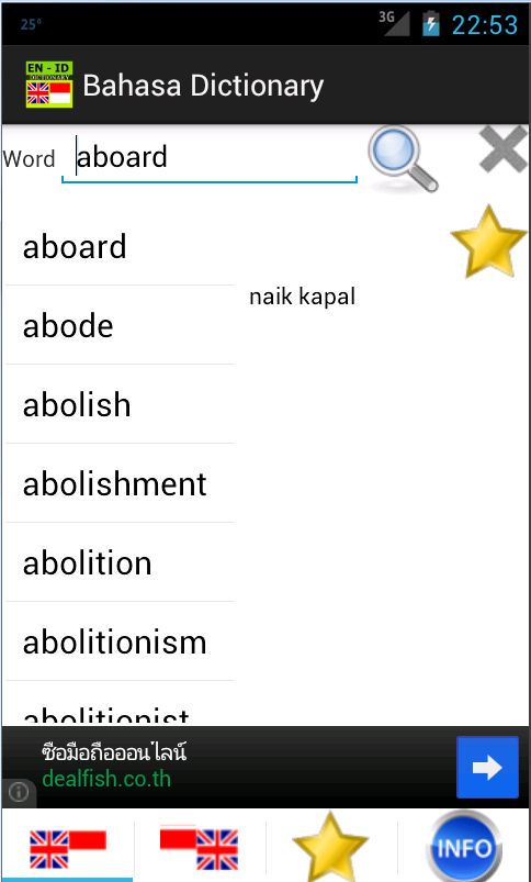 Bahasa dictionary - screenshot