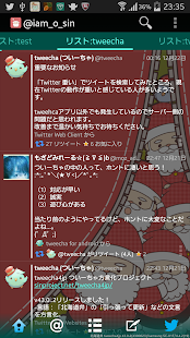 Tweecha Theme:Santa Panic!- screenshot thumbnail