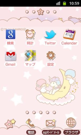 無料个人化Appのキキ&ララきせかえホーム(TS38)|記事Game
