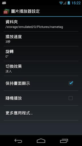 玩免費遊戲APP|下載圖片播放器 for SmartWatch app不用錢|硬是要APP