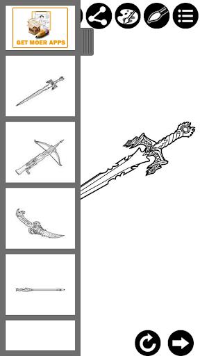 如何繪製冷兵器