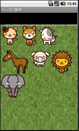 Drag Animal