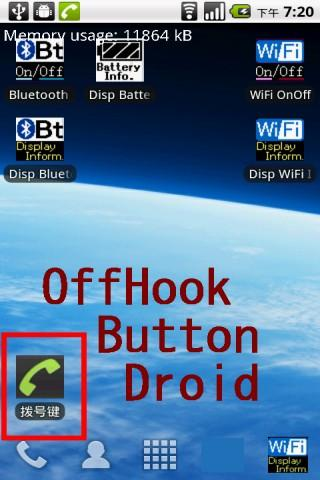 OffHook Button Droid - screenshot