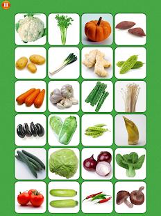 宝宝趣味识图对对碰与记忆训练-蔬菜篇- screenshot thumbnail