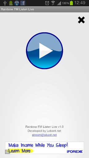Asemapa FM Listen Live