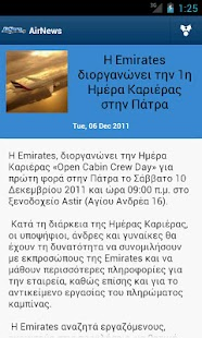 AirNews - screenshot thumbnail