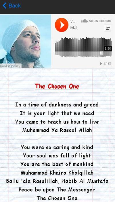 11 y 6 lyrics: