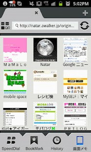 Nator Browser - screenshot thumbnail