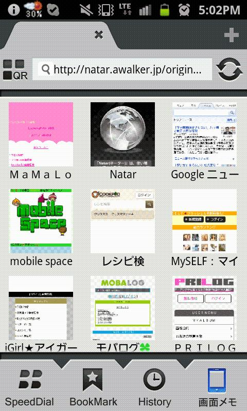 Nator Browser- screenshot