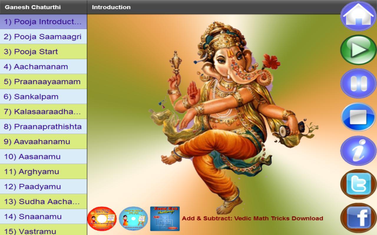 Ganesh chaturthi vinayaka chav android apps on google play ganesh chaturthi vinayaka chav screenshot stopboris Choice Image