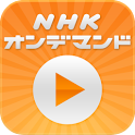 NHK on Demand Video Player icon