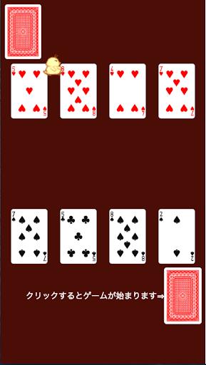 無料纸牌Appのスピード(トランプゲーム)|記事Game