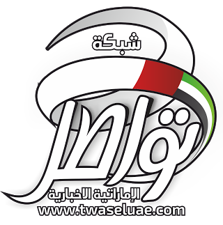 Twaseuae news Network