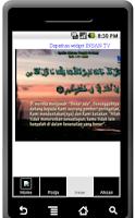 Screenshot of TV Islam Indonesia