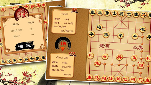 Chinese Chess - Online  screenshots 11