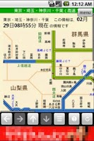 Screenshot of Juutai-map for Android