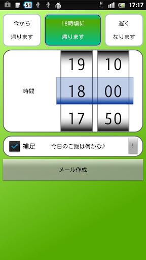 u5e30u5b85u4e88u544au30e1u30fcu30ebfree 2.0 Windows u7528 5