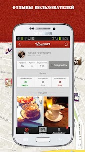 Vinzaar - Mobile Marketplace screenshot 4