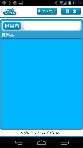 u30bfu30c3u30c1u30ecu30f3u30bfu30eb 2.0 Windows u7528 2