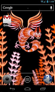 Bestiary Live Wallpaper - screenshot thumbnail