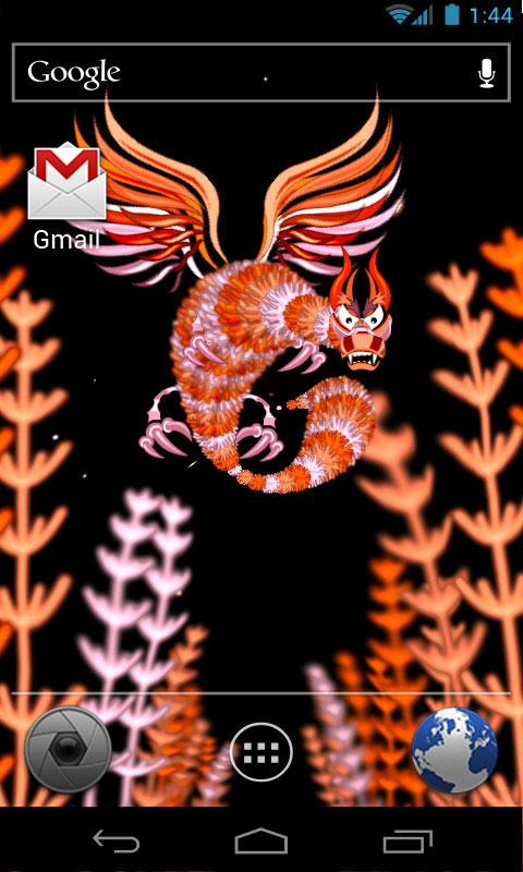 Bestiary Live Wallpaper - screenshot