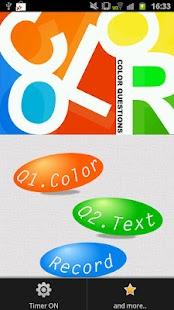 Less 10sec ! - Color Questions- screenshot thumbnail
