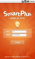 Screenshot of SmartPlus