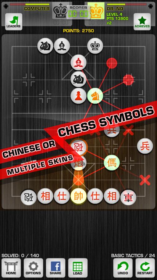 Chinese Chess: Co Tuong - screenshot